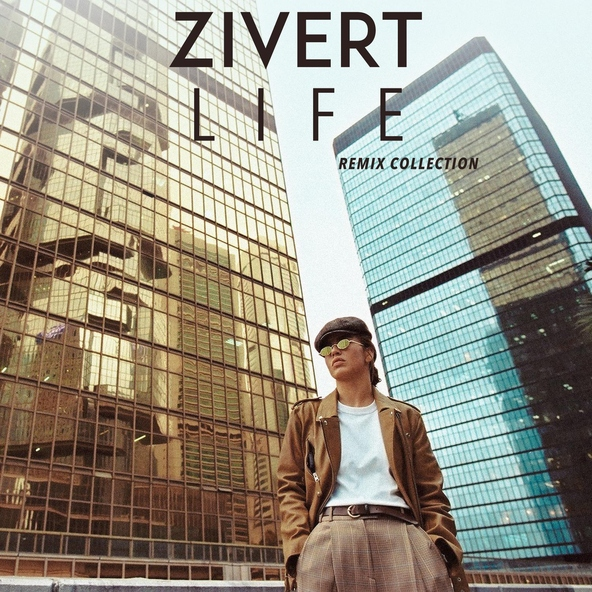 Zivert — Life (Black Station Remix)